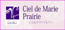 Ciel de Marie Prairie